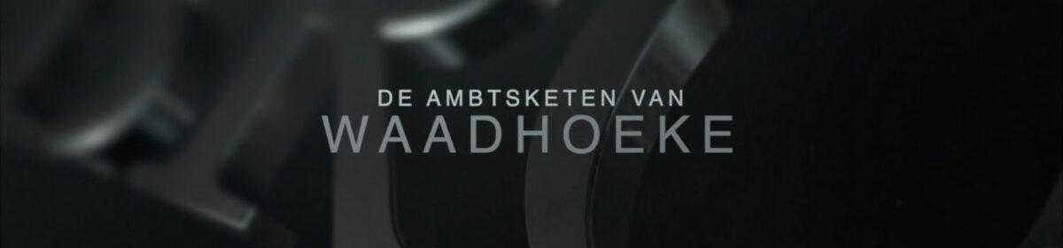 Vincent Schiphorst - Film